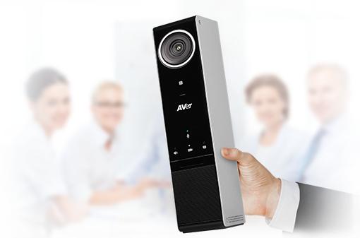 可攜式全功能設計視訊會議攝影機